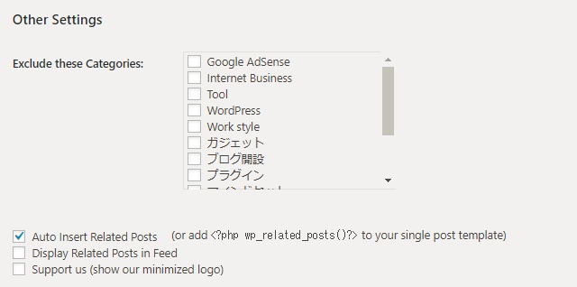 【プラグイン】WordPress Related PostsのOther settingsの設定画面