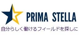 Prima Stella_ (1)-vert