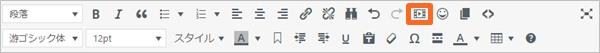 WordPressのブログ記事投稿画面の動画挿入タグ
