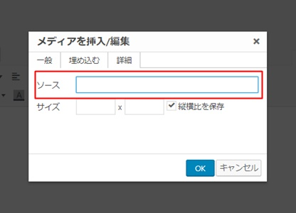 WordPressのブログ記事内に指定したYou Tube動画を挿入する方法